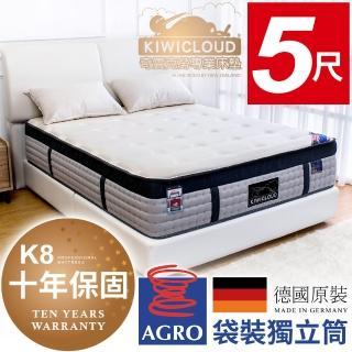 【KiwiCloud專業床墊】K8 但尼汀 獨立筒彈簧床墊-5尺標準雙人(智慧控溫纖維布+水冷膠)