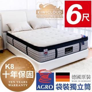 【KiwiCloud專業床墊】K8 但尼汀 獨立筒彈簧床墊-6尺加大雙人(智慧控溫纖維布+水冷膠)