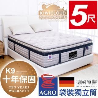 【KiwiCloud專業床墊】K9 威靈頓 獨立筒彈簧床墊(5尺標準雙人)