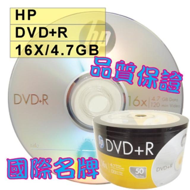 【HP 惠普】HP LOGO DVD+R 16X 4.7GB 空白光碟片(50片)