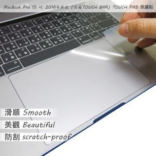 【Ezstick】APPLE MacBook Pro 15 2016 具備Touch Ba