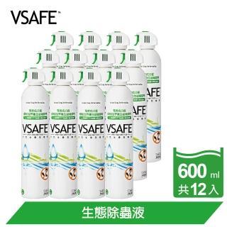 【新加坡VSAFE】水性生態除蟲液(600ml 12入組)