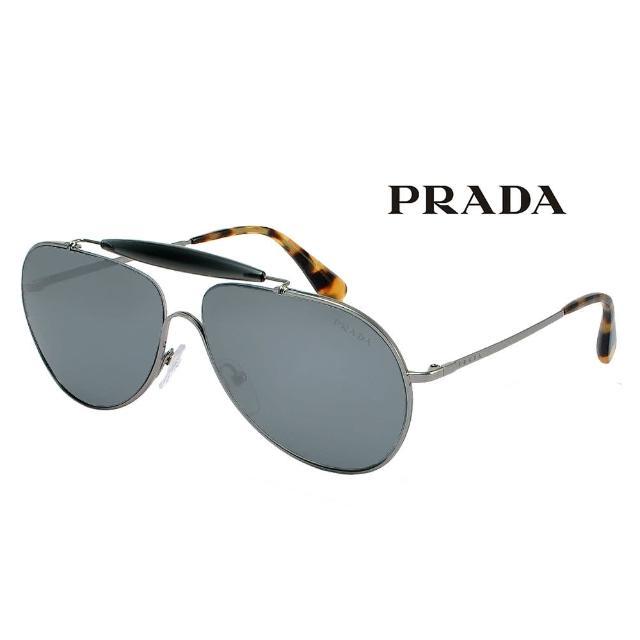 【PRADA 普拉達】飛官款太陽眼鏡-銀框薄水銀(#PR56SS-5AV7W1)