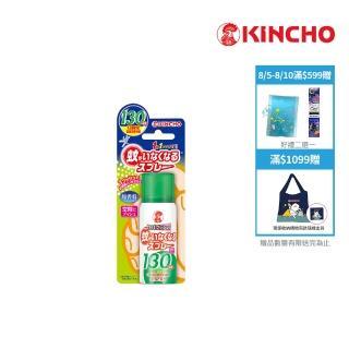 【日本金鳥KINCHO】噴一下12hr室內防蚊噴霧(130日無香料)