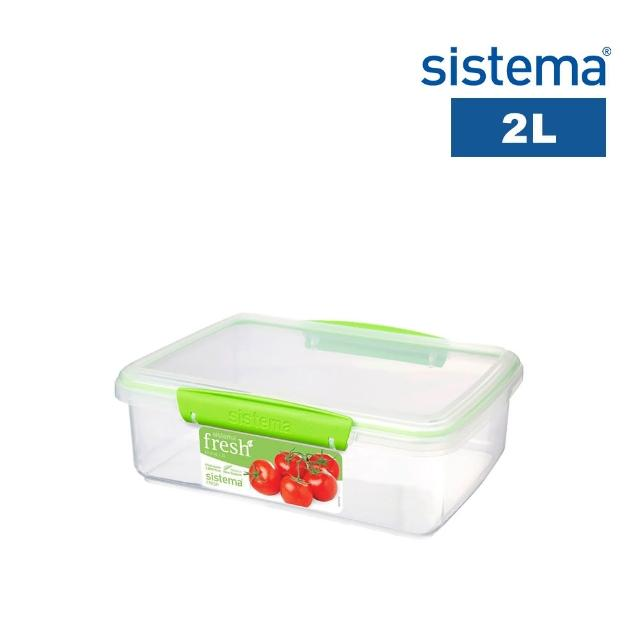 【SISTEMA】紐西蘭進口fresh系列方形保鮮盒(2L)
