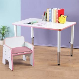 【C&B】小童遊戲成長桌椅組(一桌+一椅)