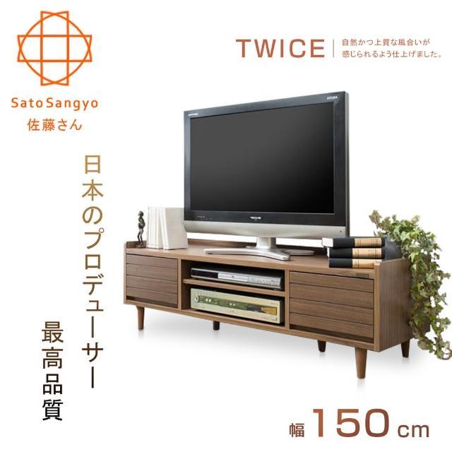 【Sato】TWICE琥珀時光雙抽開放電視櫃幅150cm(電視櫃)