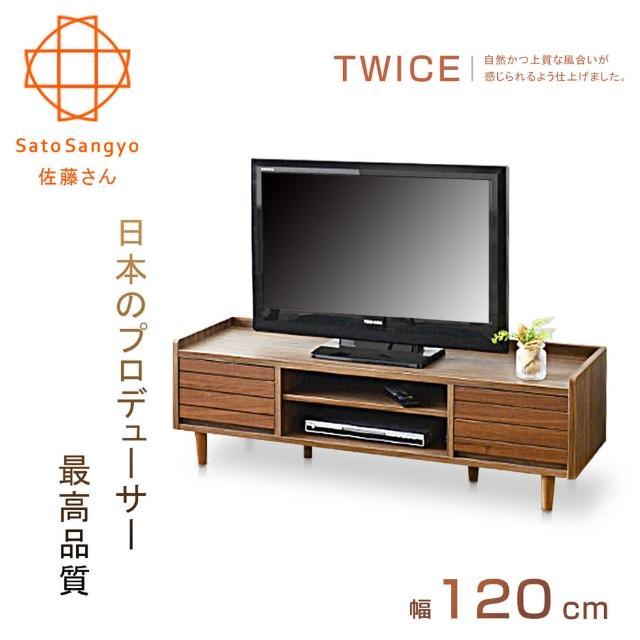 【Sato】TWICE琥珀時光雙抽開放電視櫃幅120cm(電視櫃)