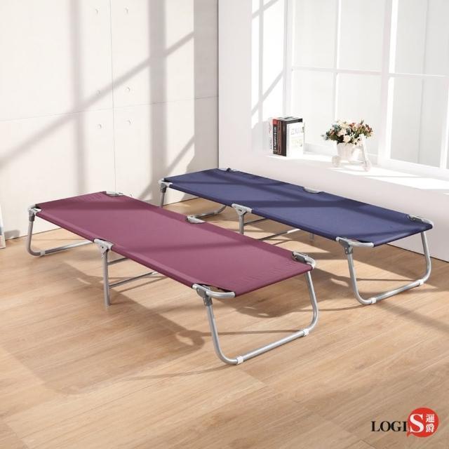 【LOGIS】邏爵LOGIS皮多納簡約帆布二折床 露營床 折合床看護床 陪伴床 二色