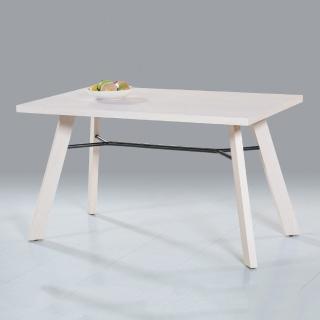 【AS】布萊克4尺餐桌-120x75x75cm(三色可選)