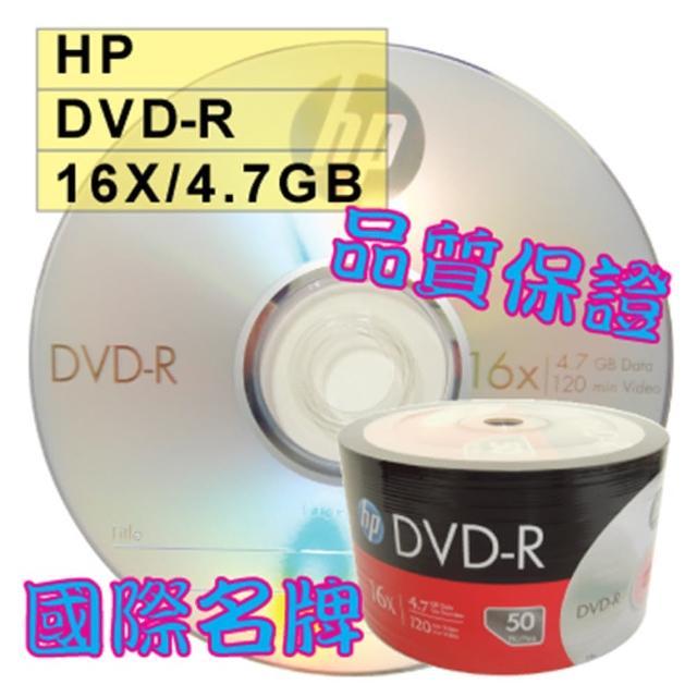 【HP 惠普】HP LOGO DVD-R 16X 4.7GB 空白光碟片(50片)