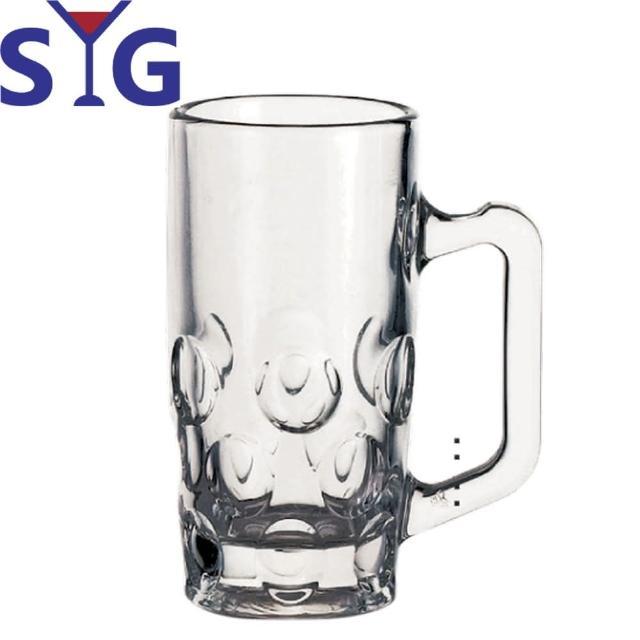 【SYG 台玻】玻璃圓點刻印有柄啤酒杯(374cc)