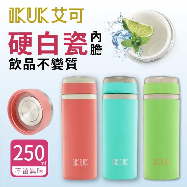 【IKUK艾可】艾可陶瓷隨行杯-輕量隨行杯250ml(台灣專利全新升級★不留異味不變質)
