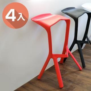 【AMOS 亞摩斯】幾何設計休閒椅4入