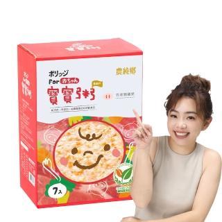 【農純鄉】寶寶粥-乖乖豬豬粥(7入*150g/盒)