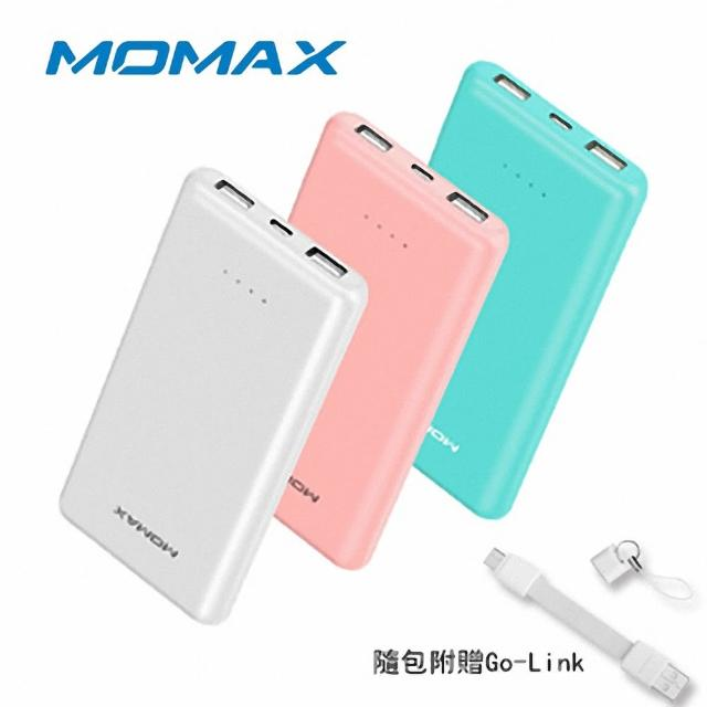 【Momax】IP62 DUAL-10000mAh(高容量簡約造型行動電源/USB充電)