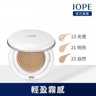 【IOPE 艾諾碧】水潤光透氣墊粉底 升級版SPF50+/PA+++長效粉霧款