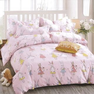 【TRP】柔絲絨雙人四件式印花兩用被床包組  繽紛(天絲絨)