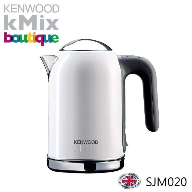 【Kenwood】kMix系列快煮壺(SJM020系列)