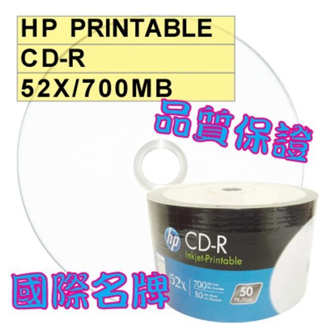 【HP 惠普】HP 可列印式 Printable CD-R 52X 700MB 空白光碟片(50片)