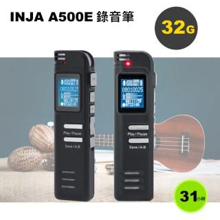 【VITAS/INJA】A500E MP3數位錄音筆 32G(黑)
