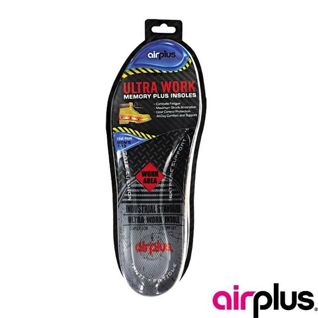 【AIRPLUS】Ultra Work抗疲劳记忆鞋垫