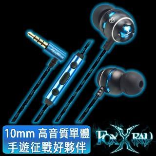 【FOXXRAY 狐鐳】磁星響狐電競耳機麥克風(FXR-BAC-23)