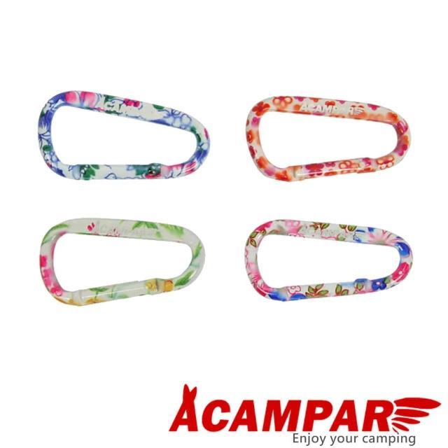 【ACAMPAR】鋁合金D型扣環 登山扣-6cm(4入組)