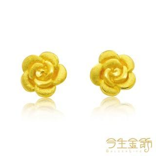 【今生金飾】繁花耳環(純黃金耳環)/