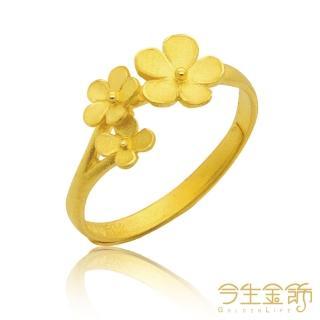 【今生金飾】戀香女戒(純黃金戒指)