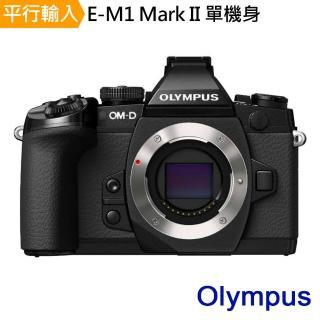 【OLYMPUS】E-M1 Mark II 單機身(中文平輸)