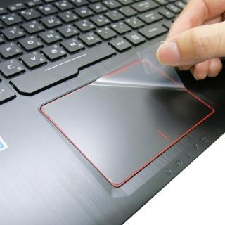 【Ezstick】ASUS GL553 GL553V GL553VD TOUCH PAD 觸控板 保護貼