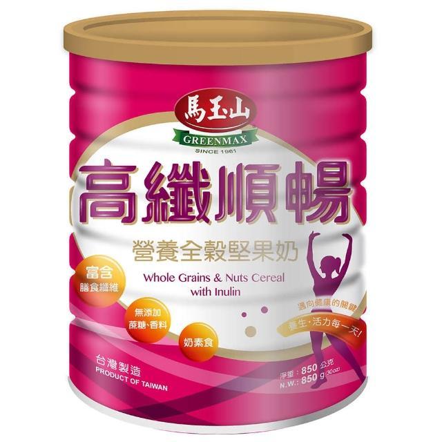 【馬玉山】營養全榖堅果奶-高纖順暢配方(850公克)