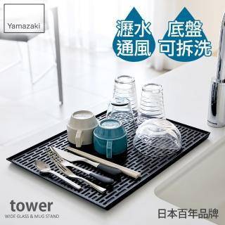 【日本YAMAZAKI】tower極簡瀝水盤(黑)