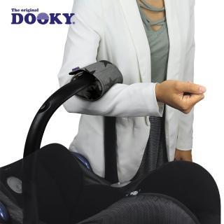 【DOOKY 魔法斗篷】手提汽座把手軟墊-2色