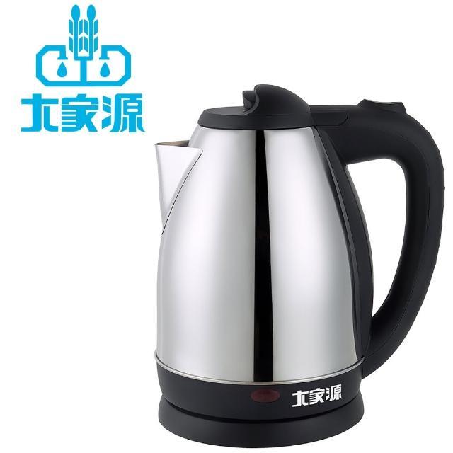 【大家源】福利品 1.8L 304全不鏽鋼快煮壺/電水壺(TCY-2788)