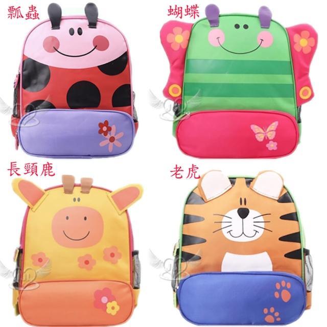 【TDL】可愛動物兒童後背包包雙肩背包適幼稚園小朋友 48-00090