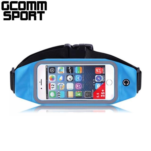 【GCOMM SPORT】穿戴式音樂防汗水運動腰包(5.7吋手機可入 天空藍)