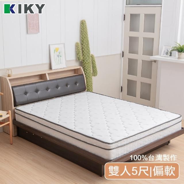 【KIKY】丹妮絲天絲三線防蹣抗菌獨立筒床墊(雙人5尺)