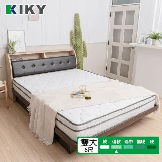 【KIKY】丹妮絲天絲三線防蹣抗菌獨立筒床墊(雙人加大6尺)