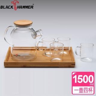 雙11限定【BLACK HAMMER】饗食耐熱玻璃一壺四杯分享組(附托盤)