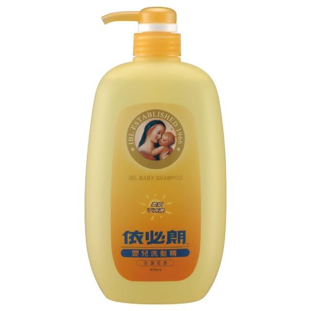 【IBL 依必朗】嬰兒洗髮精 金盞花