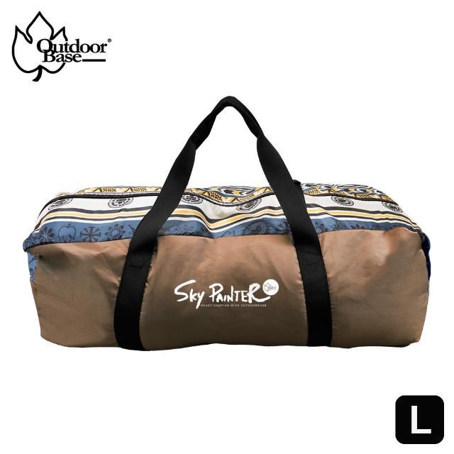 【Outdoorbase】68x24x21cm L 彩繪天空手提收納袋(充氣床L收納袋 工具收納袋)