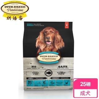 【Oven-Baked 烘焙客】成犬深海魚配方-大顆粒-25磅