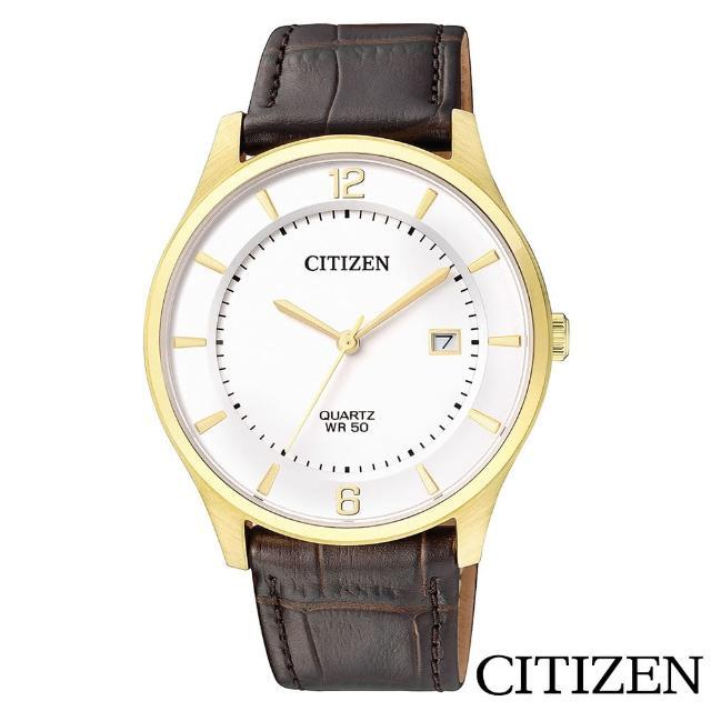 【CITIZEN 星辰】俐落型男石英男錶(BD0043-08B)