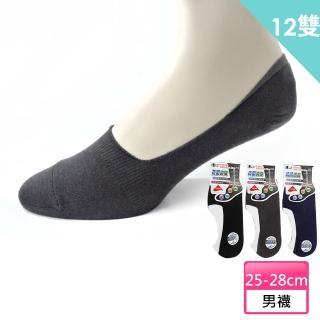 【本之豐】萊卡抗菌消臭精梳棉淺口一體成型加大尺碼男性船襪/隱形襪/襪套-12雙(MIT 黑色、深灰色、丈青色)