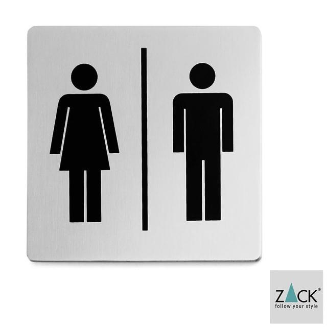 【德國 ZACK】時尚精品 德國 ZACK-男/女廁LOGO《歐型精品館》(316不鏽鋼18/10)