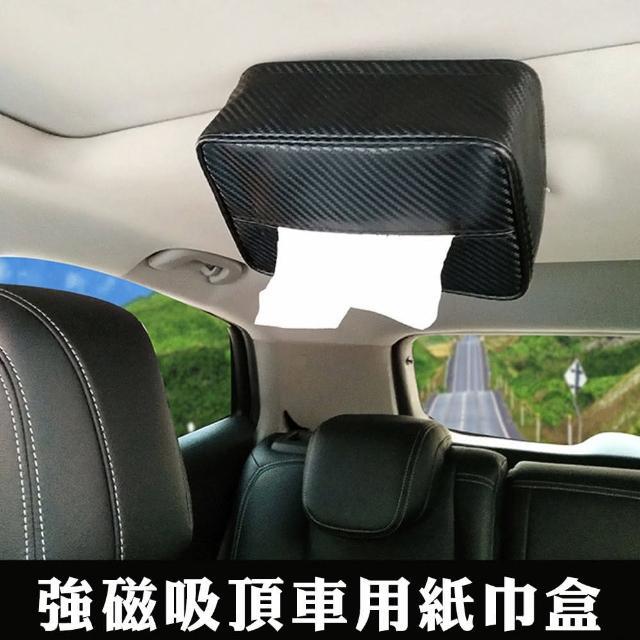 【威力鯨車神】頂級加大磁吸汽車紙巾盒/車用吸頂面紙盒_軟式