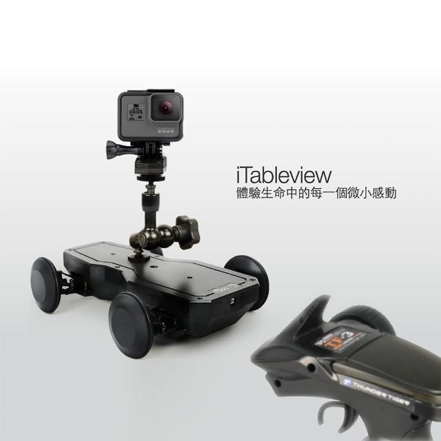 【TTRobotix】iTableView 攝影車 2.4g 遙控器 控制版 6600-F131(攝影車)