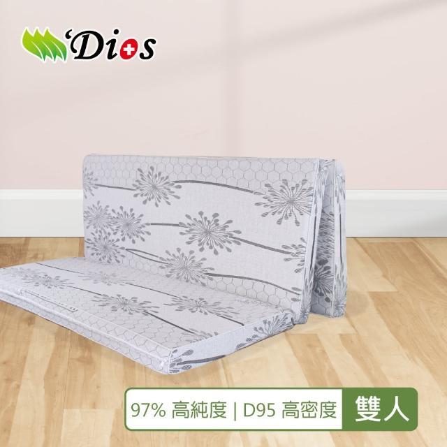 【迪奧斯】100%純天然乳膠床墊(5尺雙人折疊床/高度7.5公分/附贈銀纖床包)
